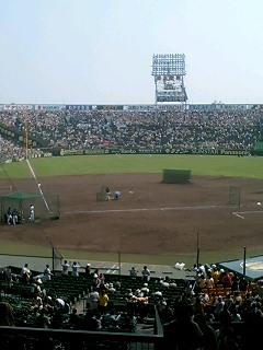 image/torajima-2005-09-18T13:06:29-1.jpg