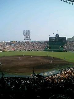 image/torajima-2005-09-18T15:24:24-1.jpg