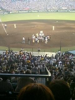 image/torajima-2005-09-18T17:51:06-1.jpg